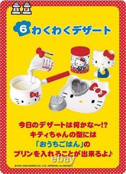 Re-Ment Miniature Sanrio Hello Kitty Cook Kitchen Electrical Full Set Rement