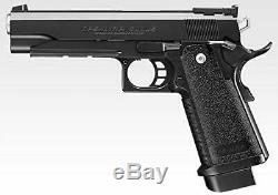 Tokyo Marui No. 10 High Capacity 5.1 Electric Blow Back Full Auto Made in Japan